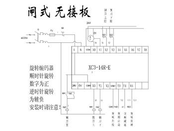 铺板机图纸程序设计